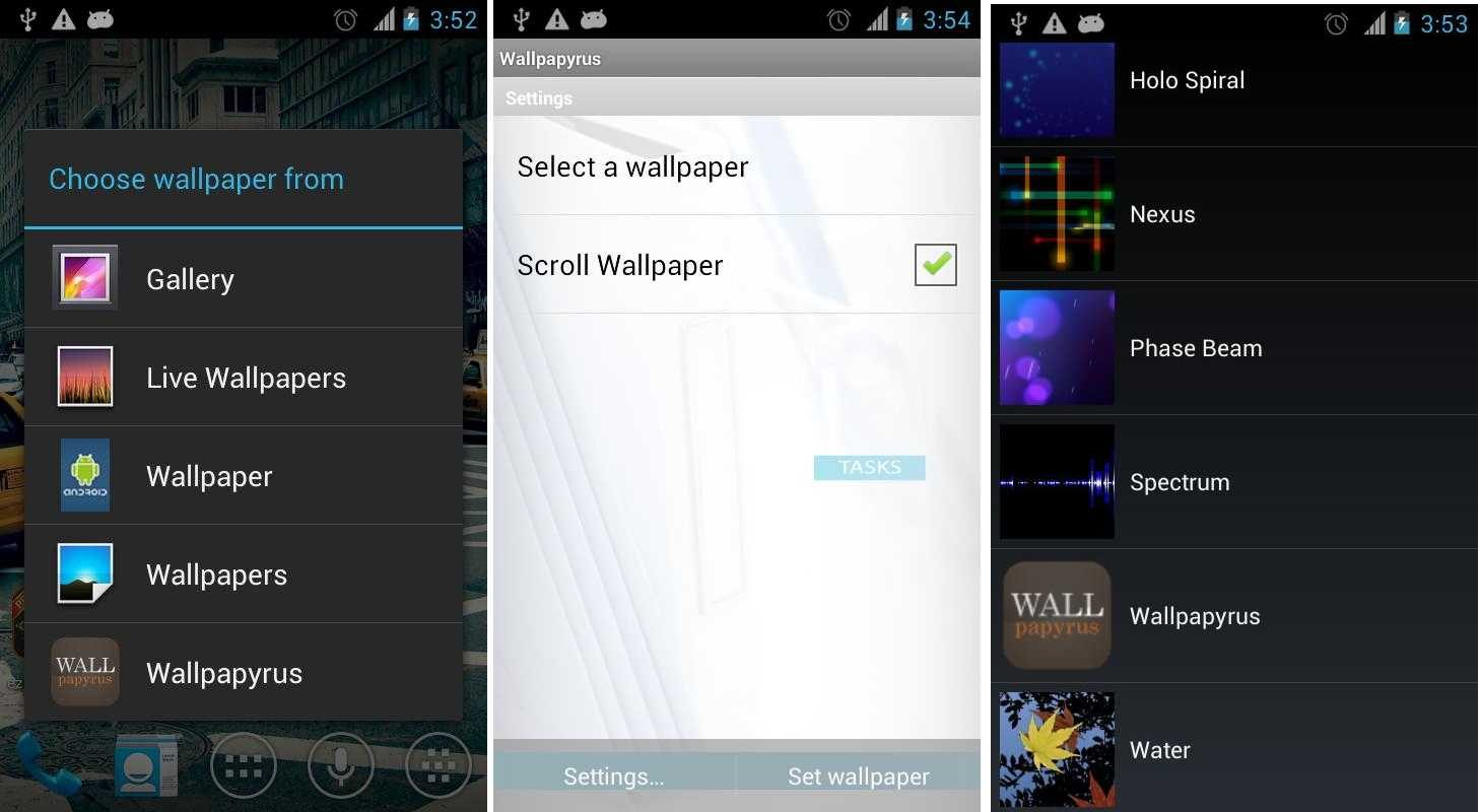 App Wallpapyrus, wallpaper para Android