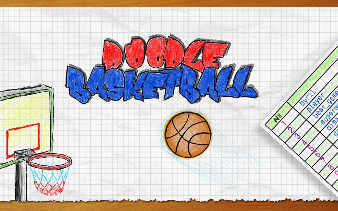 Темы для андроид баскетбол