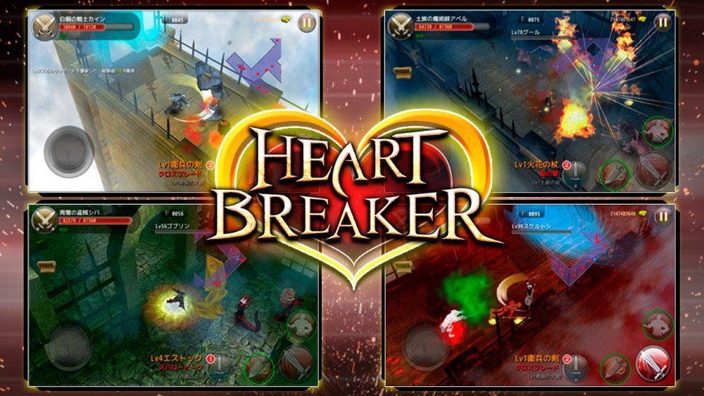 Juego Rpg Para Android Heart Breaker Imagenes Y Fotos