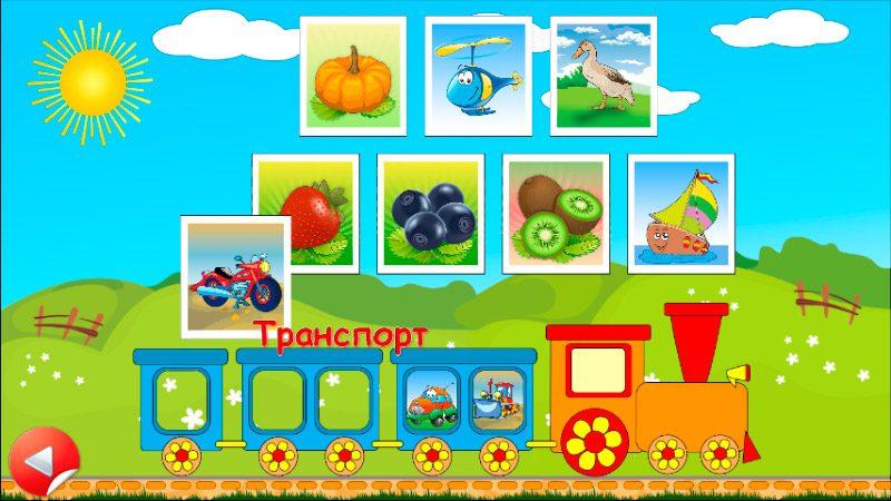 Juegos Educativos Preescolares Android Gratis Imagenes Y Fotos
